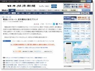 Media_httpitnetworksh_adurr